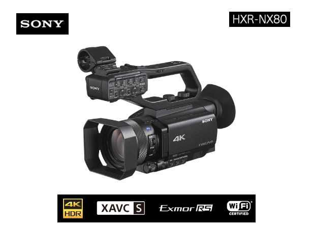 Filmadora Sony HXR-NX80 4K - 0
