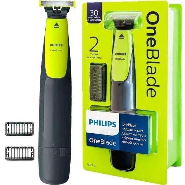 Pack de 2 cuchillas de recambio One Blade QP220 - 1