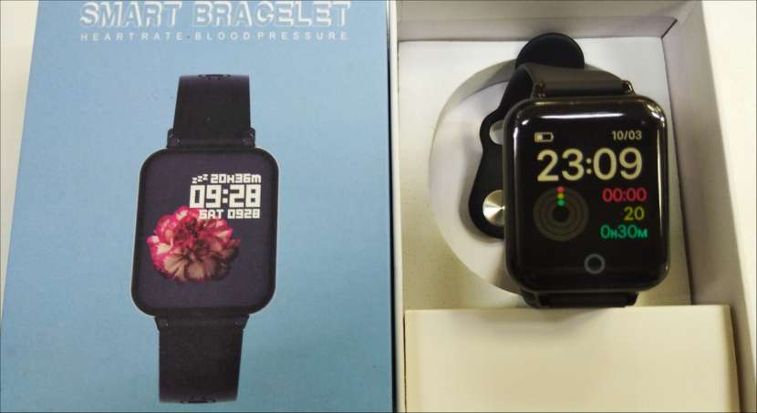 B57 Smart wacht - 3