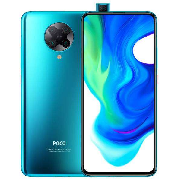 Poco F2 PRO - 1