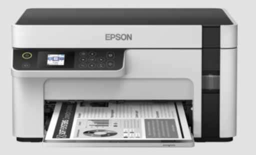 Impresora Epson M2120 Multifunción Wireless Monocromática - 0