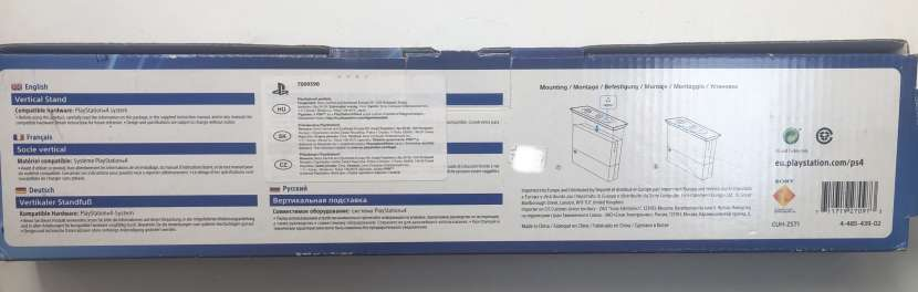 Soporte vertical para PS4 - 1