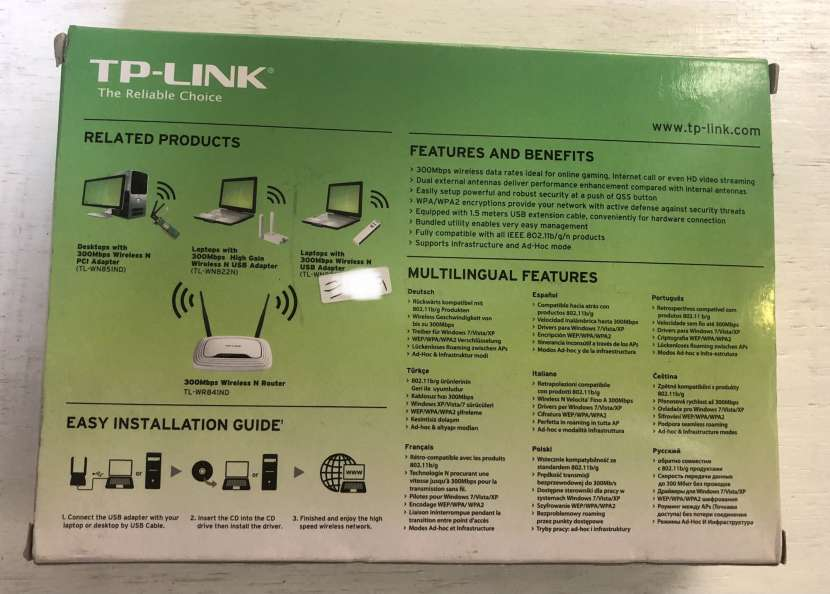 TP-Link USB Adapter - 2
