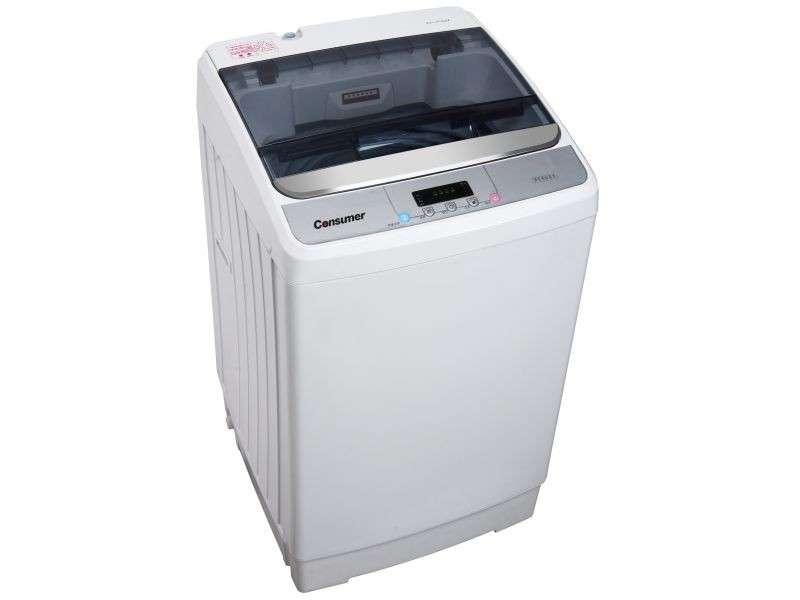 Lavarropas automático Consumer 7.5 Kg carga superior gris - 0