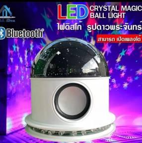 Foco led bluetooth
