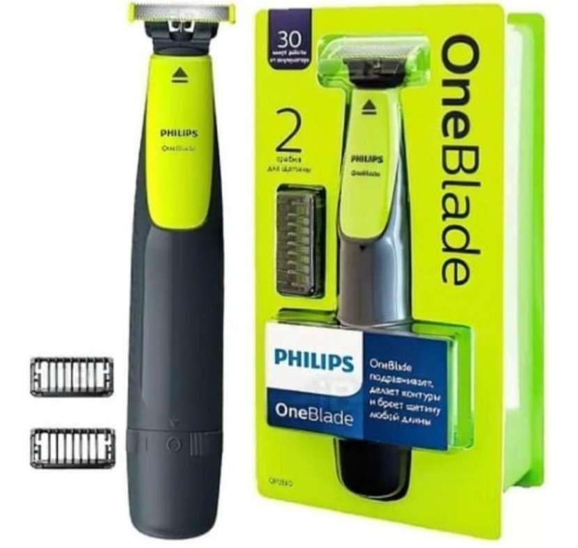 Afeitadora Philips One Blade - 0