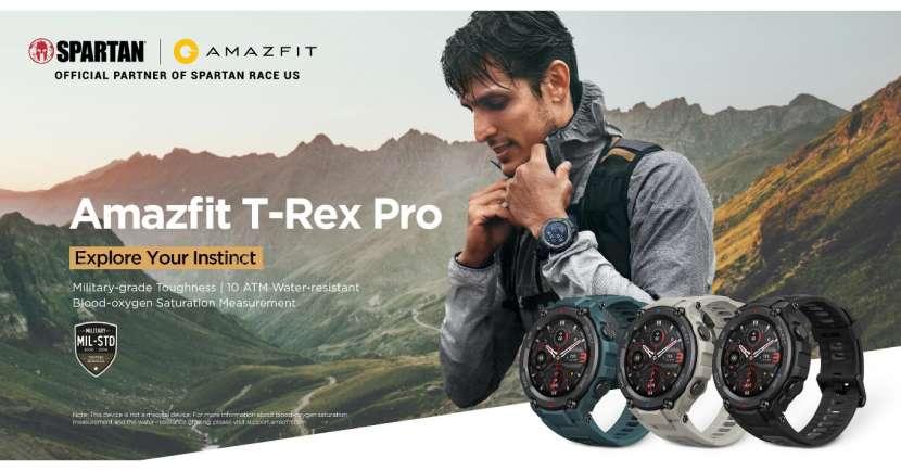 Amazfit T Rex Pro - 0