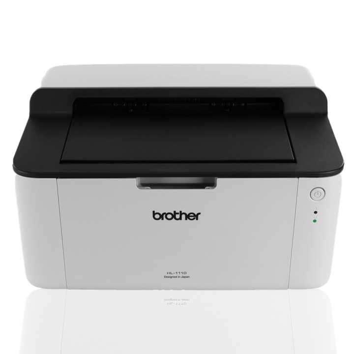 Impresora láser Brother HL-1200 - 0