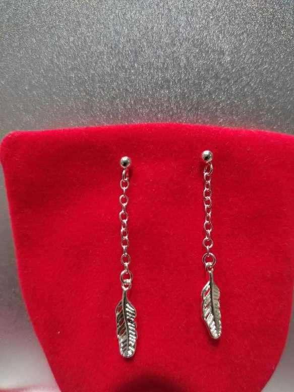 Aro colgante con pluma plata 924 - 0
