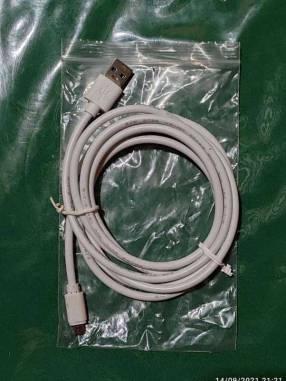 Cable micro USB carga rápida de 5 metros