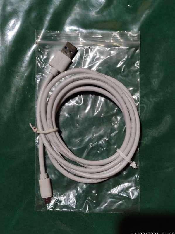 Cable micro USB carga rápida de 5 metros - 1