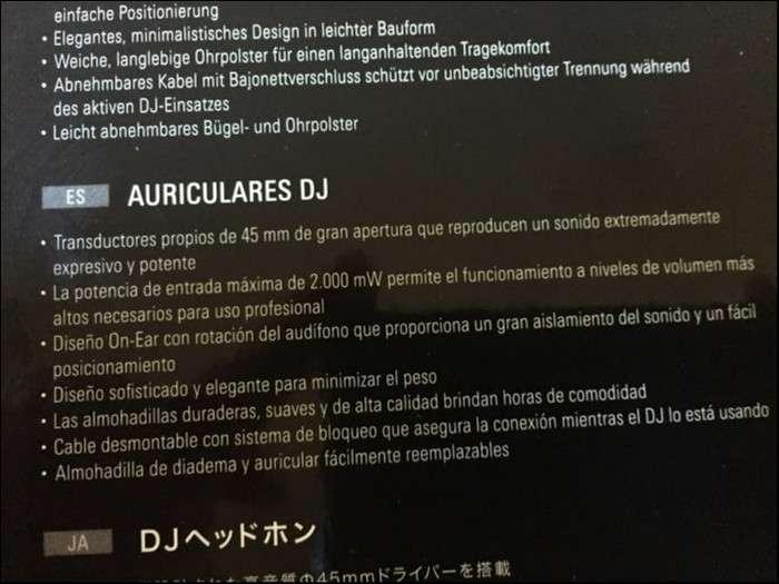 Auricular Audio-Technica ATH-PRO7X DJ PRO nuevos - 3