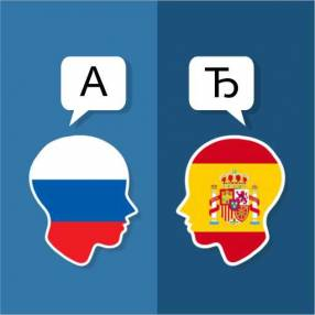 Traductor de ruso/ucraniano al español