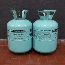 Gas refrigerante ecológico R134 - 0