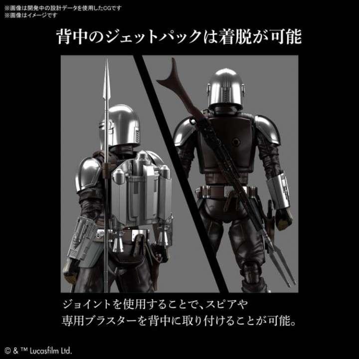 Mandalorian Beskar Armor Bandai 1/12 - 3