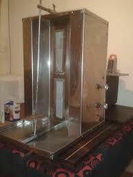 Máquina de lomito árabe
