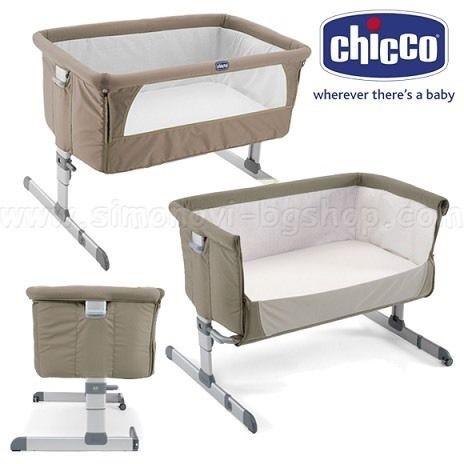 Cuna colecho marca Chicco Next2Me para bebé