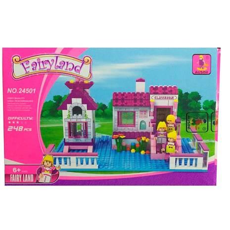 Lego cx 248pc - 0