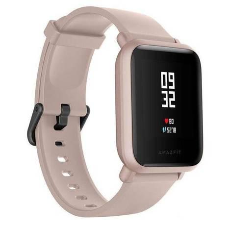 Reloj Xiaomi Amazfit Bip U - 0