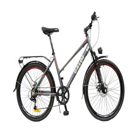 """Bicicleta caloi amsterdan 26"""" - 0"""