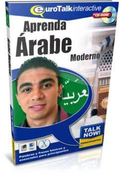 Curso de Arabe en 1 CD. TALK NOW.